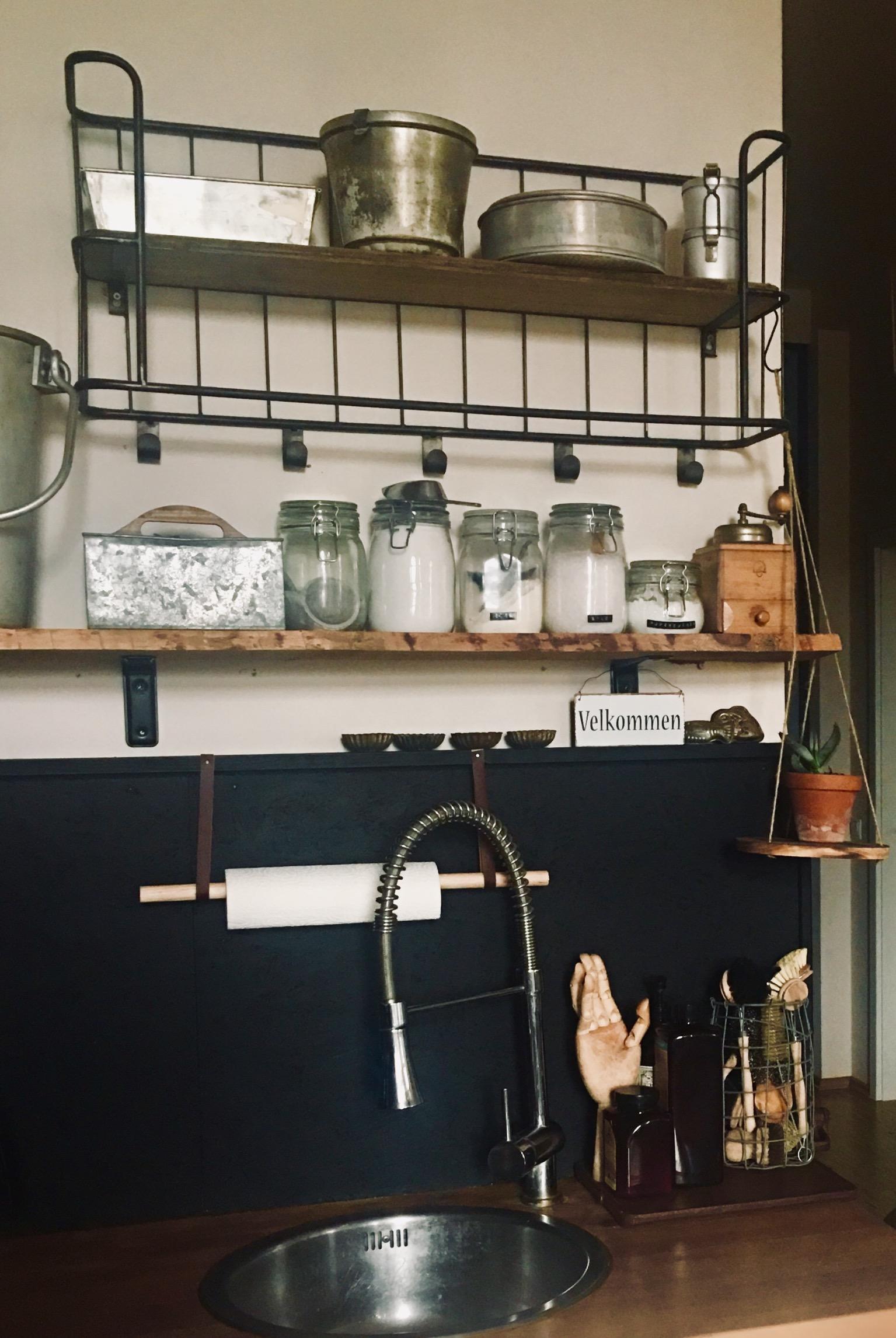 Kuche Spule Regal Diy Aloe Kaffeemuhle Glaser Flohm
