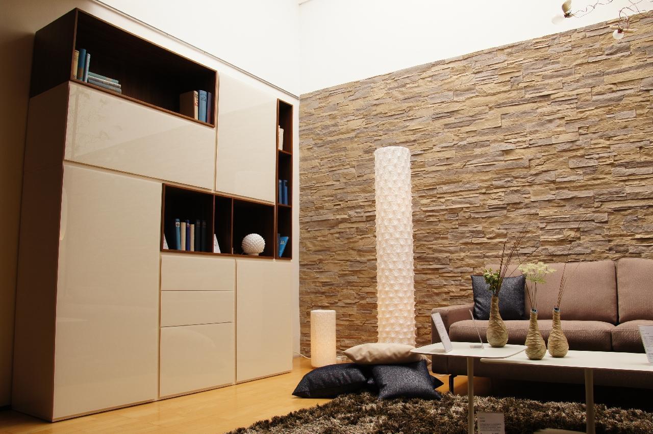schranksysteme wohnzimmer