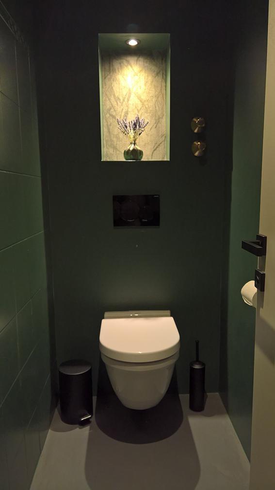 Toilette • Bilder & Ideen • COUCH
